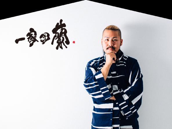 """""""想い""""のロゴ"""